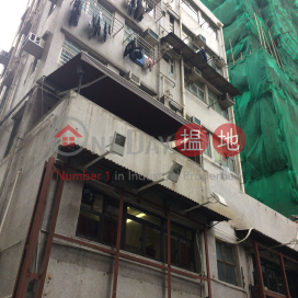 2-4 Chung Ching Street|忠正街2-4號