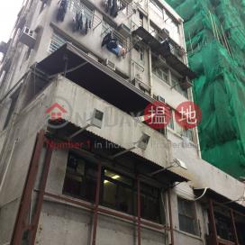 2-4 Chung Ching Street,Sai Ying Pun, Hong Kong Island