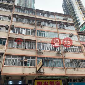 122 Tam Kung Road,To Kwa Wan, Kowloon