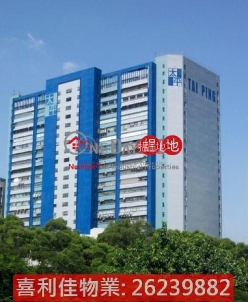 Tai Ping Industrial Centre, Tai Ping Industrial Centre 太平工業中心 Rental Listings | Tai Po District (charl-02191)