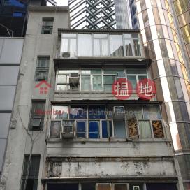 8 Hanoi Road,Tsim Sha Tsui, Kowloon