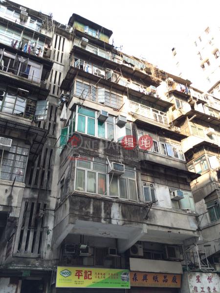 海壇街250號 (250 Hai Tan Street) 深水埗|搵地(OneDay)(1)