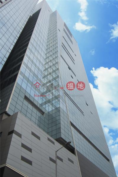 絲寶國際大廈 觀塘區絲寶國際中心(C Bons International Center)出售樓盤 (walla-05507)