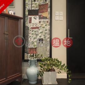 2 Bedroom Flat for Sale in Kennedy Town|Western DistrictRegent Height(Regent Height)Sales Listings (EVHK42867)_0