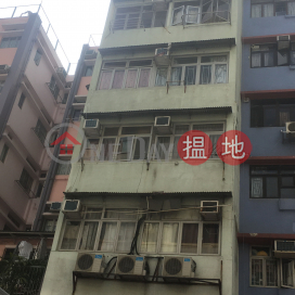 41 LUNG KONG ROAD|龍崗道41號