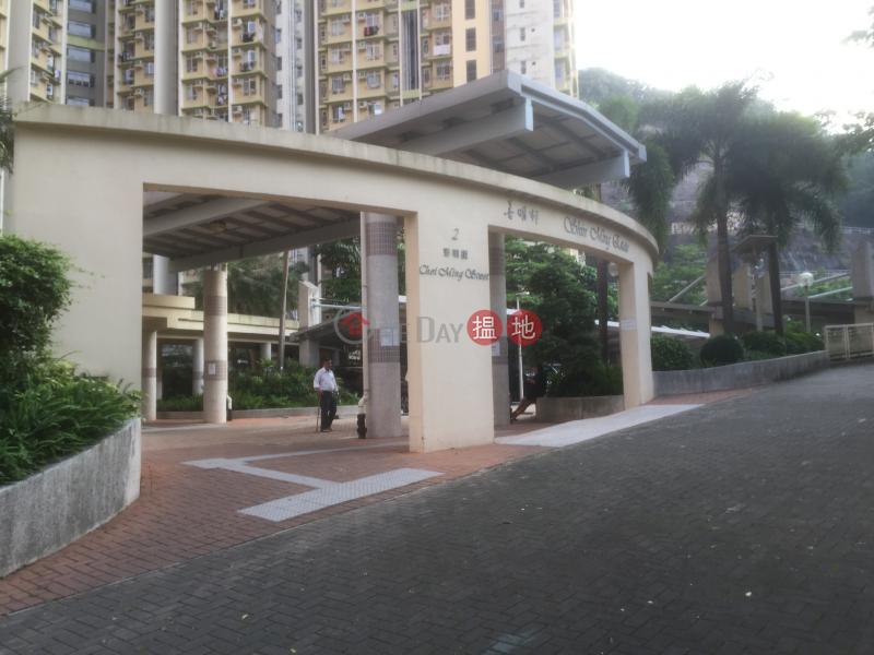 善明邨 善智樓 (Shin Ming Estate - Shin Chi House) 調景嶺|搵地(OneDay)(4)