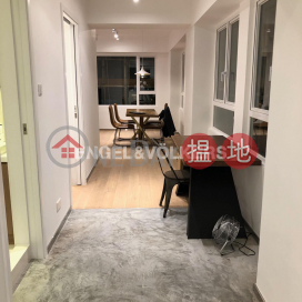 Studio Flat for Sale in Sheung Wan