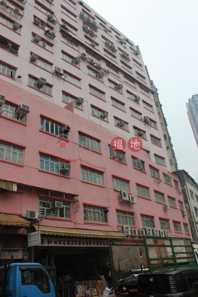 Victorious Factory Building (Victorious Factory Building) San Po Kong|搵地(OneDay)(2)