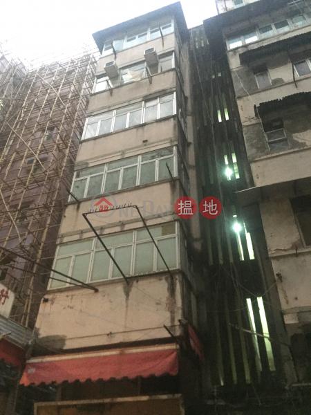 榮光街1號 (1 Wing Kwong Street) 土瓜灣 搵地(OneDay)(1)