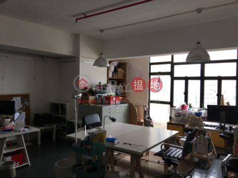 黃竹坑開放式筍盤出售 住宅單位 利美中心(Remex Centre)出售樓盤 (EVHK41405)_0