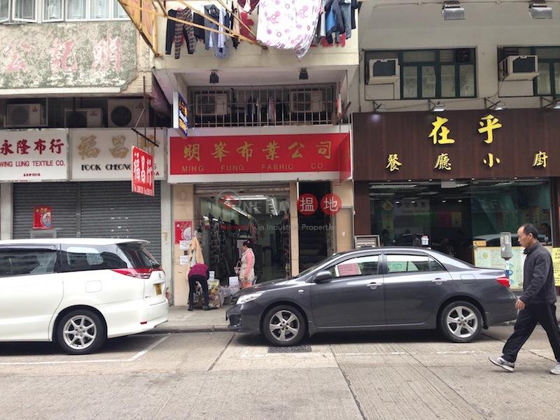 178 Ki Lung Street (178 Ki Lung Street) Sham Shui Po|搵地(OneDay)(1)