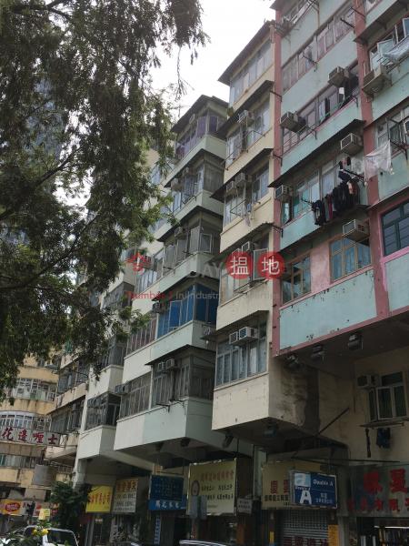 51 Nam Cheong Street (51 Nam Cheong Street) Sham Shui Po 搵地(OneDay)(2)