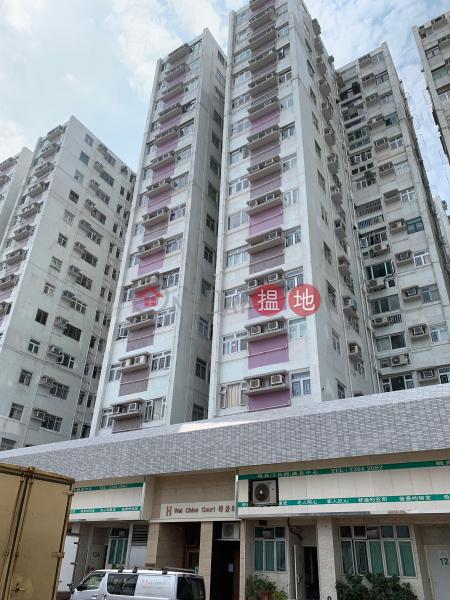 Block H Wei Chien Court Wyler Gardens (Block H Wei Chien Court Wyler Gardens) To Kwa Wan|搵地(OneDay)(1)