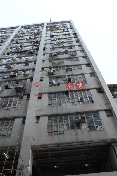 Yue Fung Industrial Building (Chai Wan Kok Street) (Yue Fung Industrial Building (Chai Wan Kok Street)) Tsuen Wan West|搵地(OneDay)(1)