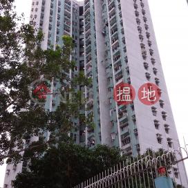 Ka Keung Court Ka Ying House,Wang Tau Hom, Kowloon