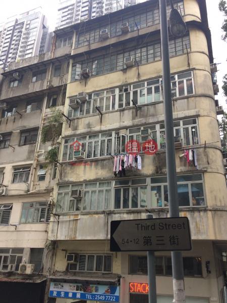 1 Third Street (1 Third Street) Sai Ying Pun|搵地(OneDay)(1)