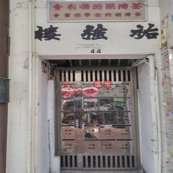 祐強樓 (Iau Keung Building) 荃灣東|搵地(OneDay)(1)