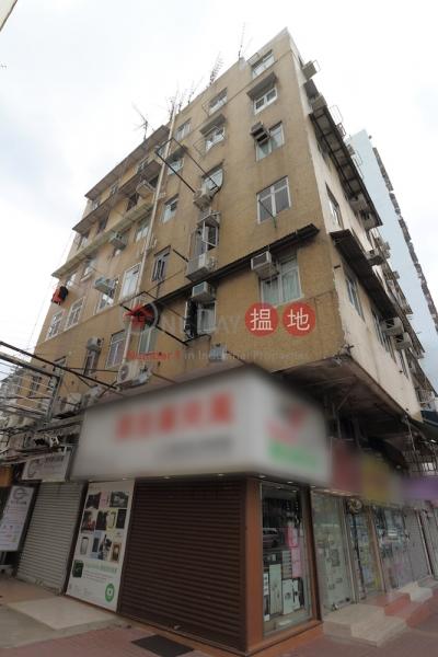 文華樓 (Man Wah Building) 大埔|搵地(OneDay)(2)