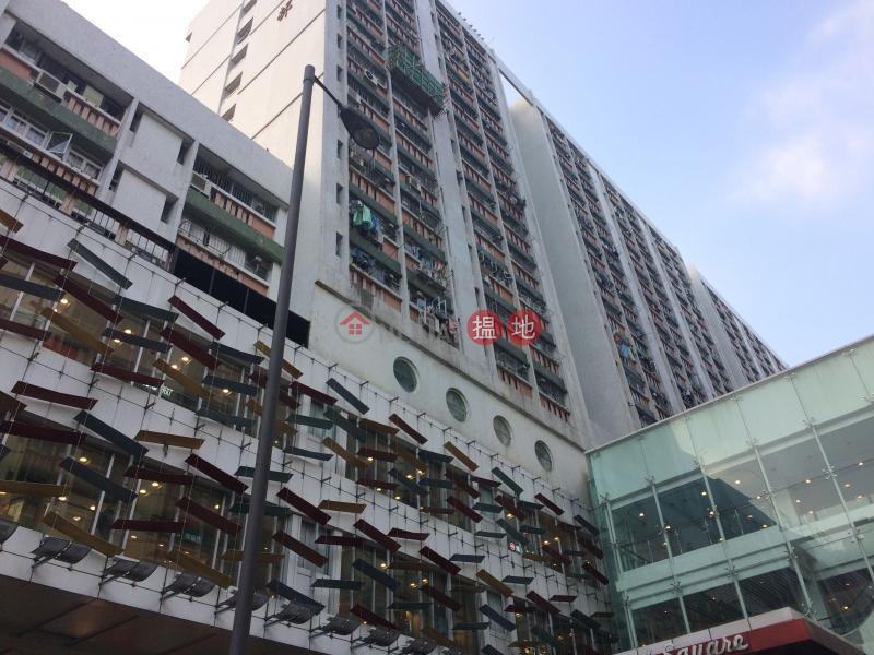 Wang Hong House, Lok Fu Estate (Wang Hong House, Lok Fu Estate) Lok Fu|搵地(OneDay)(2)