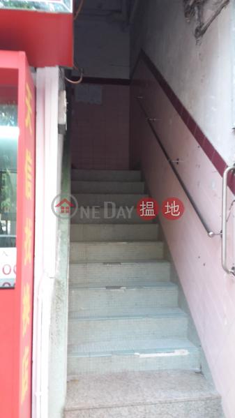 東方街11號 (11 Tung Fong Street) 油麻地|搵地(OneDay)(3)