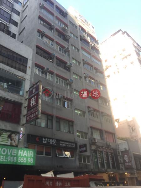 South East Mansion (South East Mansion) Tsim Sha Tsui 搵地(OneDay)(1)