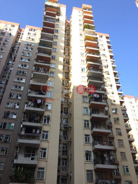 美孚新邨 第七期 (萬事達廣場5-7號) (Mei Foo Sun Chuen Phase 7 (5-7 Mount Sterling Mall)) 荔枝角 搵地(OneDay)(2)