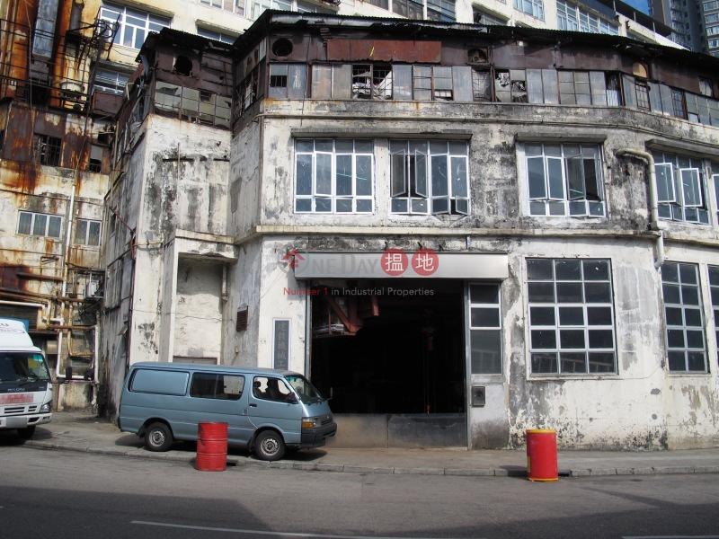 Wah Lee Industrial Building (Wah Lee Industrial Building) Yau Tong|搵地(OneDay)(3)