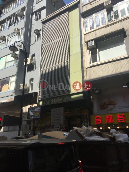 6 Sharp Street East (6 Sharp Street East) Causeway Bay|搵地(OneDay)(1)