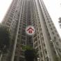 欣明苑, 欣蘭閣 (D座) (Yan Ming Court, Yan Lan House Block D) 將軍澳|搵地(OneDay)(1)