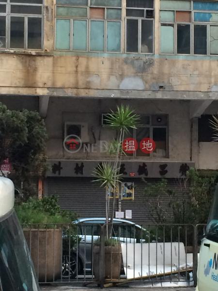 16 Gillies Avenue South (16 Gillies Avenue South) Hung Hom|搵地(OneDay)(2)