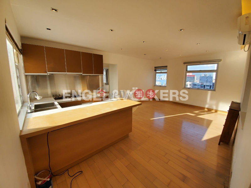 Caineway Mansion Please Select Residential, Sales Listings | HK$ 12.3M