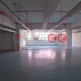 Mai On Industrial Building|Kwai Tsing DistrictMai On Industrial Building(Mai On Industrial Building)Rental Listings (tinny-05290)_0