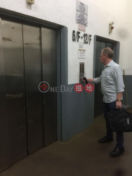 華盛中心 (Wah Shing Centre) 小西灣|搵地(OneDay)(1)