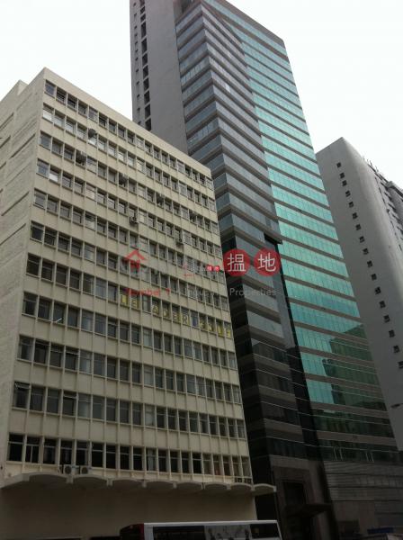 甄沾記大厦|南區甄沾記大廈(Yan\'s Tower)出售樓盤 (info@-04915)
