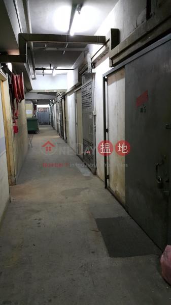 萬利工業大廈|10-14健全街 | 葵青香港出售|HK$ 195萬