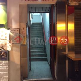 2-4 Gresson Street,Wan Chai, Hong Kong Island