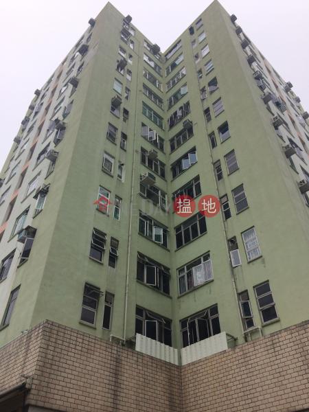 Block G Telford Gardens (Block G Telford Gardens) Kowloon Bay|搵地(OneDay)(5)