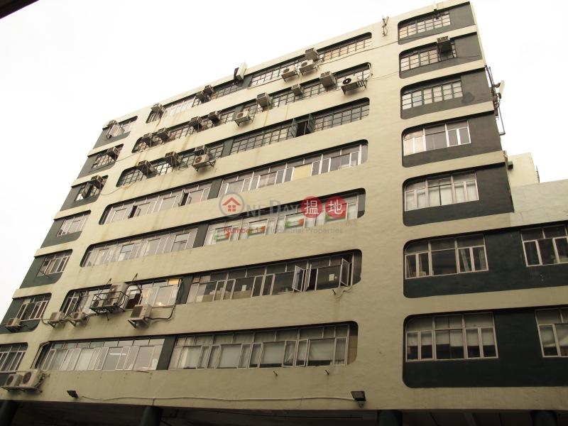 楊耀松第5工業大廈 (Yeung Yiu Chung No.5 Industrial Building) 觀塘|搵地(OneDay)(1)