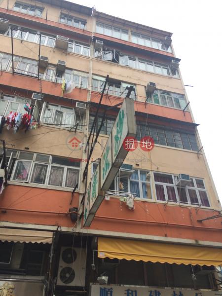 71-81 Ho Pui Street (71-81 Ho Pui Street) Tsuen Wan East|搵地(OneDay)(2)