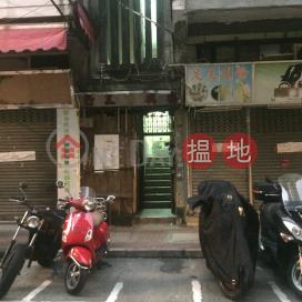 榮光街3號,土瓜灣, 九龍