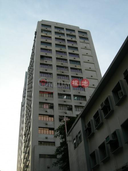 Regency Centre Phase 2 (Regency Centre Phase 2) Wong Chuk Hang|搵地(OneDay)(2)