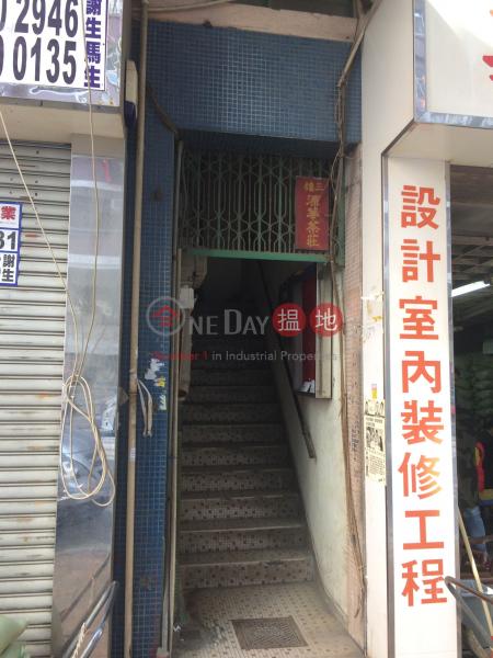286 Des Voeux Road West (286 Des Voeux Road West) Sai Ying Pun|搵地(OneDay)(3)