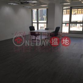 On Tin Centre|Wong Tai Sin DistrictOn Tin Centre(On Tin Centre)Rental Listings (71284)_0