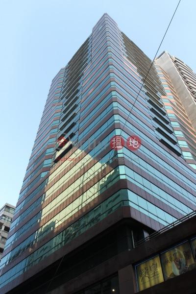 源成中心(源成大廈) (Yen Sheng Centre) 觀塘|搵地(OneDay)(1)