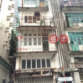 士丹頓街88號,蘇豪區, 香港島