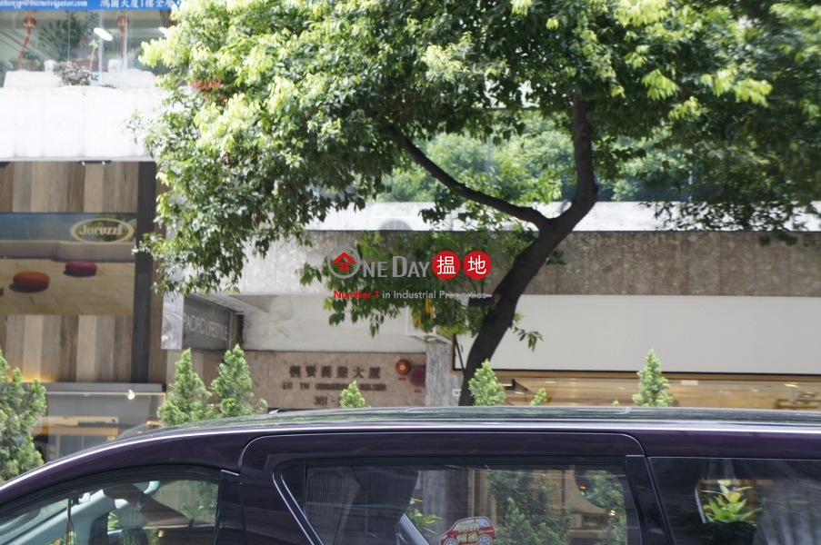 Kiu Yin Commercial Building, Kiu Yin Commercial Building 翹賢商業大廈 Sales Listings | Wan Chai District (pearl-03490)