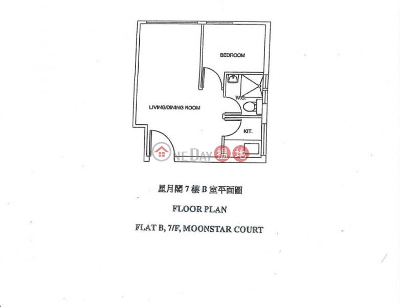 灣仔星月閣單位出租|住宅|灣仔區星月閣(MoonStar Court)出租樓盤 (H000382461)
