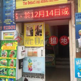 1B La Salle Road,Kowloon City, Kowloon