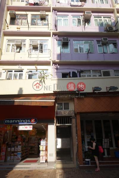 東明樓 (Tung Ming Lau) 筲箕灣|搵地(OneDay)(3)