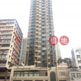 Viva,Hung Hom, Kowloon